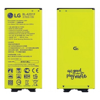 LG G5 2800mAh BL-42D1F Replacement Battery